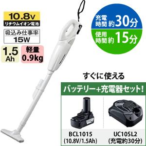 日立工機(HiKOKI) 10.8V/1.5Ah コードレスクリーナー R10DL(LCS) トリガスイッチ【在庫有り】【あす楽】