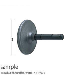 日立工機(HiKOKI) ランマ・シャンクセット(土砂・敷石などの突き固め用) No.0031-1444 200mm