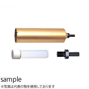 日立工機(HiKOKI) ダイヤモンドコアビット組(湿式・波形) No.0031-2468 φ90×290mm(コアビット+給水タンク+スポンジ+アダプタ)