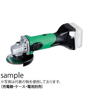 日立工機(HiKOKI) 14.4V 100mmコードレスディスクグラインダ G14DSL(NN)(L:アグレッシブグリーン) 本体のみ(充電器・ケース・電池別売)