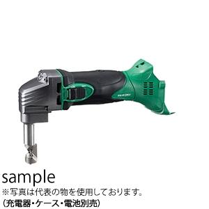日立工機(HiKOKI) 14.4V/18V兼用 コードレスニブラ CN18DSL(NN) 本体のみ(充電器・ケース・電池)