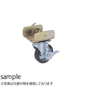 別売り部品 木工機械 日立工機 ショッピング HiKOKI キャスタ ストッパ付 No.974693 A 1個価格 激安挑戦中