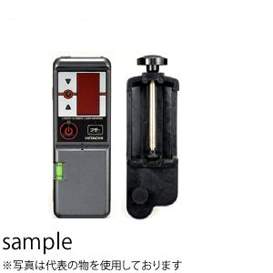 日立工機(HiKOKI) 受光器セット No.0037-0137