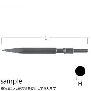 日立工機(HiKOKI) ブルポイント(破砕・ハツリ用) No.0023-4002 ツバ有(丸) L280×17mm 10本入