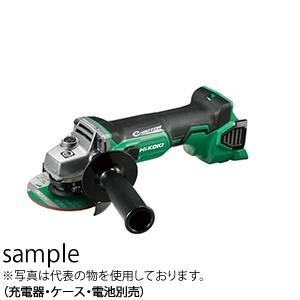 HiKOKI (日立工機) 18V 100mmコードレスディスクグラインダ ブレーキ付 G18DBBVL(NN)(L) 本体のみ(充電器・ケース・電池別売) スライドスイッチタイプ サイドハンドル付