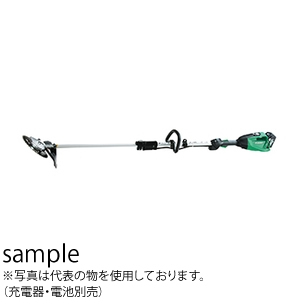 日立工機(HiKOKI) 36V マルチボルト コードレス刈払機 CG36DTA(L)(NN) ループハンドル伸縮式 本体のみ(充電器・電池別売)