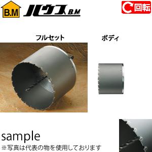 ハウスBM 塩ビ管用コアドリル(回転用) フルセット 120φ ABF-120