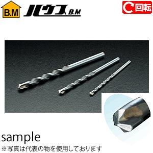 ハウスBM 磁器タイル・カワラ用ドリル(回転用) AK-9.5 『入数:10本』 刃先径:9.5mm 有効長:90mm