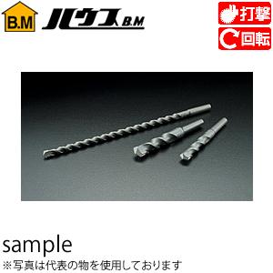 ハウスBM テーパードリル(レギュラーサイズ) AT-8.0 『入数:10本』 刃先径:8.0mm 有効長:60mm