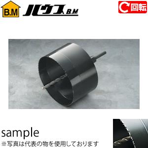 ハウスBM バイメタル塩ビ管用ホルソ-セット(回転用) BAH-130 刃先径:130mm