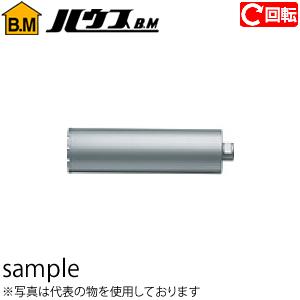 ハウスBM 湿式ダイヤモンドコアドリル(回転用) ボディのみ 80φ DMB-80