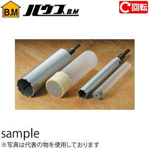 ハウスBM 湿式ダイヤモンドコアドリル(回転用) フルセット 80φ DMCW-80