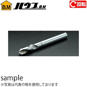 ハウスBM 押出し成形セメント板用ビット 回転用(レギュラーサイズ) HH-11.0 『入数:10本』 刃先径:11.0mm 有効長:30mm