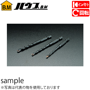 ハウスBM 六角軸ビットJ型(充電対応) レギュラーサイズ JR-8.5 『入数:10本』 刃先径:8.5mm 有効長:65mm