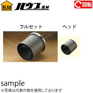 ハウスBM 換気コアドリル(回転用)(ALC用) ヘッドのみ 100φ KALH-100