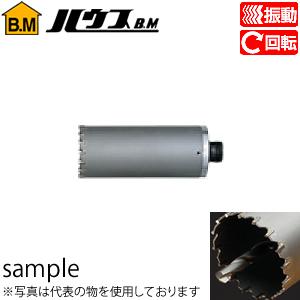 ハウスBM 回転振動兼用コアドリル ボディのみ 210φ KCB-210