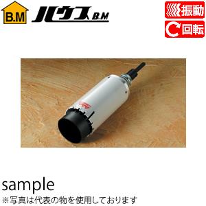 ハウスBM 拡大マルチコアドリル(回転・振動用) セット品 65→70φ KMC-6570