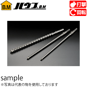 ハウスBM 六角シャンクドリル(ロングサイズ) LD-26.0 『入数:5本』 刃先径:26.0mm 有効長:385mm