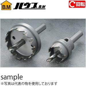 ハウスBM 超硬ホルソーセット(回転用) SH-72 刃先径:72mm