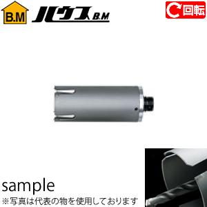 ハウスBM サイディング・ウッドコアドリル(回転用) ボディのみ 105φ SWB-105