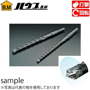 ハウスBM 六角シャンククロスビット(スーパーロングサイズ) XHSL-25.0C 『入数:1本』 刃先径:25.0mm 有効長:880mm