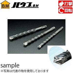 ハウスBM Z軸クロスビット(レギュラーサイズ) XZ-12.5 『入数:10本』 刃先径:12.5mm 有効長:100mm