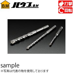 ハウスBM インパクトZ軸ビット(SDSタイプ) セミロングサイズ ZM-21.5 『入数:6本』 刃先径:21.5mm 有効長:235mm