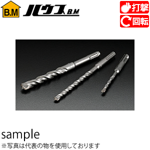 ハウスBM インパクトZ軸ビット(SDSタイプ) セミロングサイズ ZM-6.4 『入数:10本』 刃先径:6.4mm 有効長:100mm
