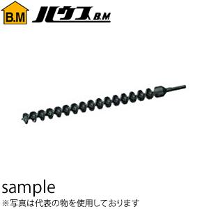 ハウスBM アースドリル インパクトレンチ用 35.0mm AI-35.0 『入数:1本』 (シーズン受注生産品)