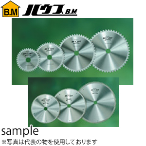 ハウスBM チップソー スカイカット(SKY CUT) アルミ用 305mm AL-30512 『入数:1枚』 刃数:120P 内径:25.4mm