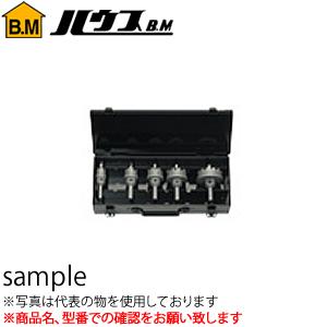 ハウスBM 超硬ホルソーセット 電気工事向 BM-2153SF