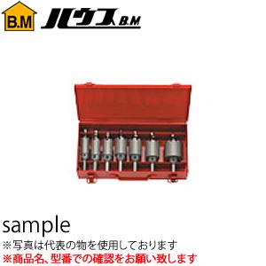 ハウスBM 超硬ロングホルソーセット 電気工事向 BM-2235SPF