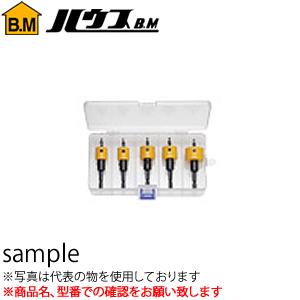 ハウスBM バイメタルハイス コードレスホルソーセット 設備工事向 BMC-2235