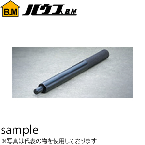ハウスBM 本体打込み式アンカー用打込み棒 CAP-40 『入数:10本』 1/2(M12)アンカー用 200L