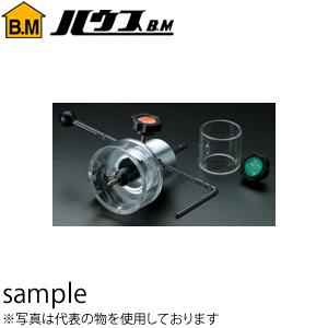 ハウスBM フリーコンパスホルソー(箱入) 32~300φ FCH-3230