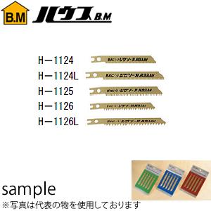 ハウスBM バイメタルハイスジグソー替刃 鉄工・ステンレス用 H-1124L 『入数:5×12枚』 1インチ当たり:24山 有効長:95mm