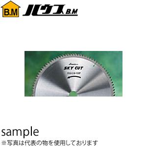 ハウスBM チップソー スカイカット(SKY CUT) 竹挽き用 255mm TH-25510 『入数:1枚』 刃数:100P 内径:25.4mm