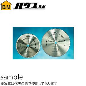 ハウスBM サーメットチップソー ハイパーユニバース7000 216mm US-216H 『入数:1枚』 高速切断機用 刃数:44P 内径:25.4mm