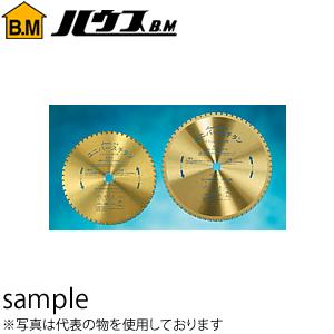 ハウスBM チタンコーティングチップソー ユニバースチタン 216mm UST-216 『入数:1枚』 高速切断機用 刃数:44P 内径:25.4mm