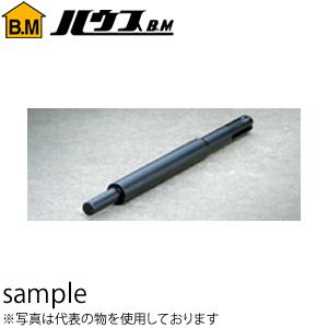ハウスBM 内部コーン打込み式アンカー用打込み棒 ZD-3016S 『入数:10本』 3/8ショートアンカー用 160L