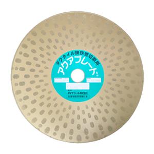 【在庫有り】ハスクバーナ・ゼノア ダイヤモンドブレード 12
