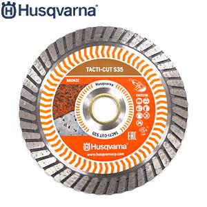 ハスクバーナ ウェーブダイヤモンドカッター105 乾式 105mm(5枚セット)【在庫有り】【あす楽】