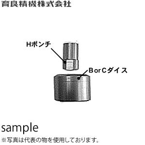 育良精機(イクラ) H13X19.5B φ13×19.5mm Hポンチ(長穴)+Bダイスセット IS-106MPS用替刃 板厚:5.0~6.0mm