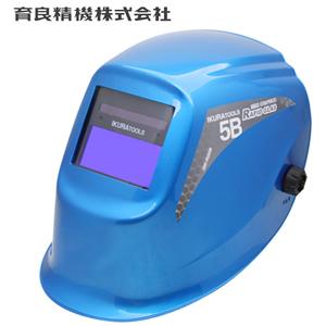 育良精機(イクラ) ISK-RG5B ラピッドグラス 自動遮光溶接面