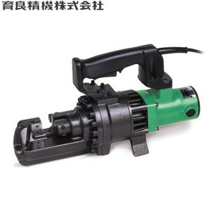 育良精機(イクラ) IS-25SC AC100V 電動油圧式鉄筋カッター