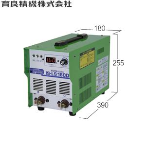 育良精機(イクラ) IS-LS160D ライトアーク 200V インバーター制御直流アーク溶接機 出力調整範囲:30~160A