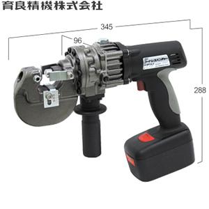 育良精機(イクラ) IS-MP15LX DC18V/3.0Ah 電動油圧充電式コードレスパンチャー