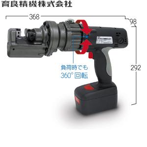 育良精機(イクラ) IS-SC16LE DC18V/3.0Ah 電動油圧式コードレス鉄筋カッター