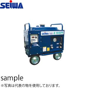 精和産業(セイワ) ガソリンエンジン高圧洗浄機(防音型) JC-1014DPN 本体のみ [配送制限商品]