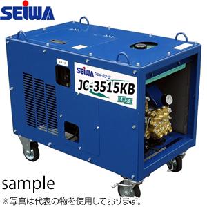精和産業(セイワ) ガソリンエンジン高圧洗浄機(防音構造型) JC-3515KB 本体のみ [受注生産品] [配送制限商品]